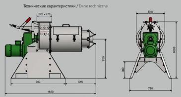 Прессовый  шнековый  сепаратор, (Германия, Stallkamp)